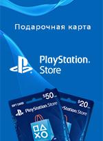 Playstation PSN Card (RU)