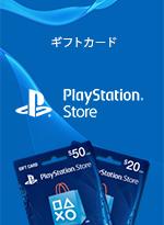 Playstation PSN Card (JP)