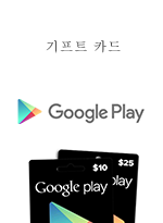 Google Play Gift Card (KR)