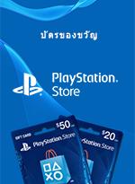 Playstation PSN Card (TH)