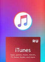 iTunes Gift Card (RU)